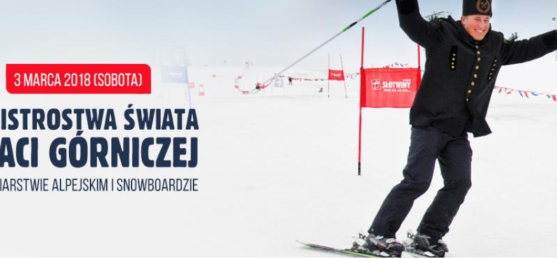 III Mistrzostwa Świata Braci Górniczej w narciarstwie alpejskim i snowboardzie