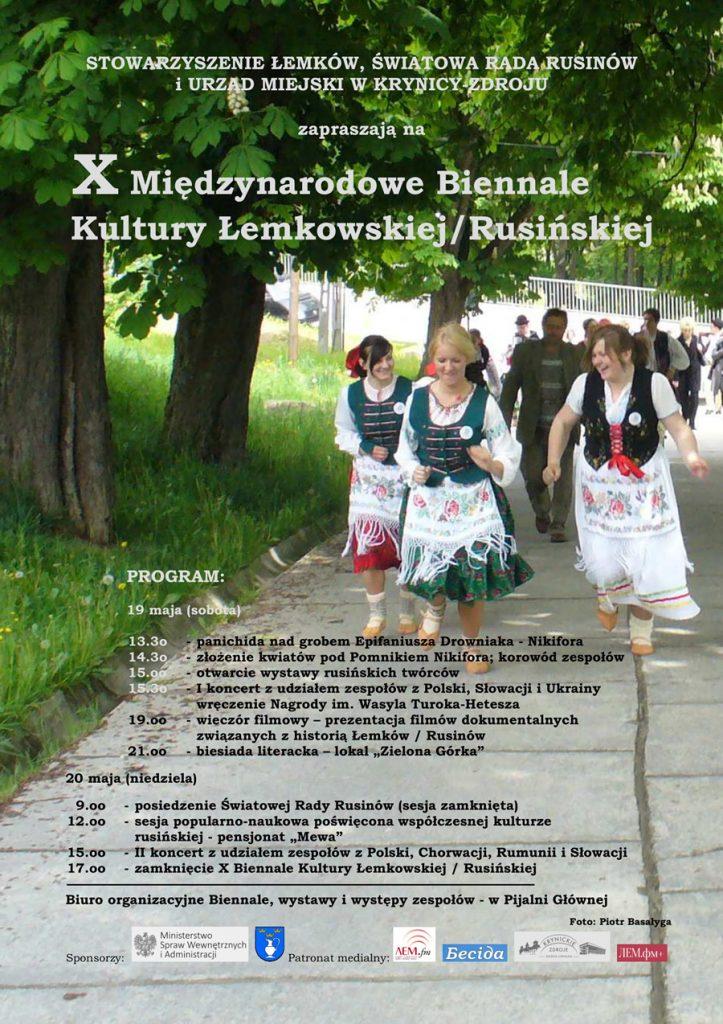 19-20 maj: X Międzynarodowe Biennale Kultury Łemkowskiej