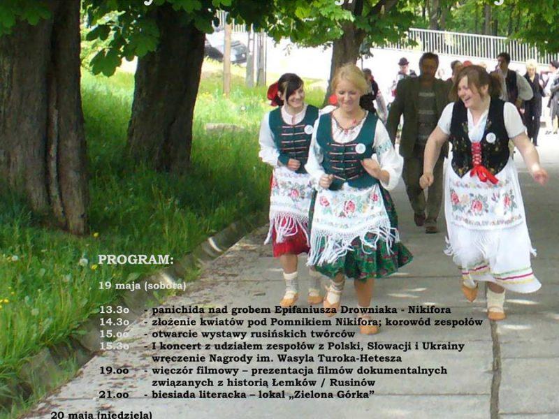 X Międzynarodowe Biennale Kultury Łemkowskiej