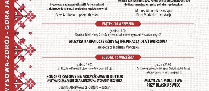 """III Międzynarodowy Festiwal """"U Źródeł – Pry Dżerełach"""""""