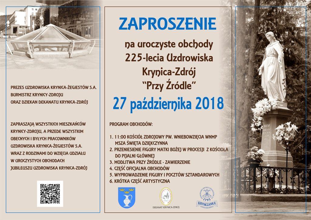 Obchody 225-lecia Uzdrowiska Krynica-Zdrój